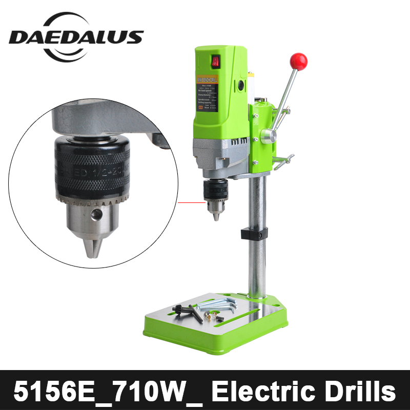 CNC Drilling Machine 220V 710W Drill Press Bench Small Electric Drill Machine Work Bench Gear Drive