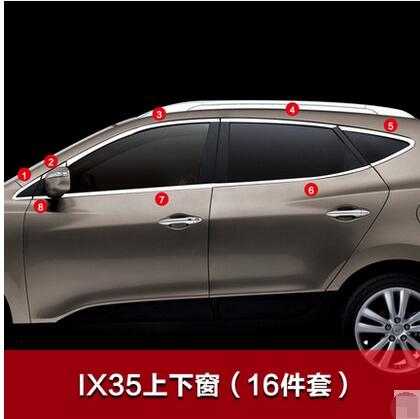 Car full window trim decoration strips stainless steel car styling accessories for Hyundai ix35 ix 35 2013 2014 2015 high quality stainless steel strips car window trim decoration accessories car styling 12pcs for 2011 2013 toyota highlande