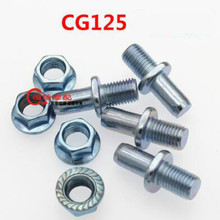 CG 125CC GS 125 motorcycle sprockets SCREW NUTS BOLTS FREE SHIPPING