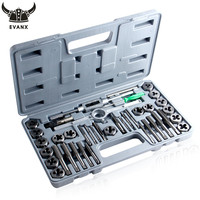 EVANX 40pcs Tap Die Set Hand Thread Plug Taps Handle Alloy Steel Inch Threading Tool With