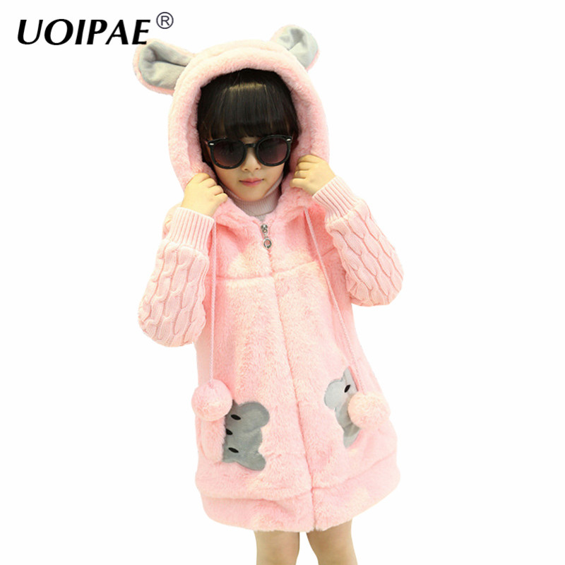 UOIPAE Girls Winter Coat 2017 Fashion Cartoon Pattern Girl Child Jacket Hooded Long Sleeve Zipper Warm Kids Clothes 5743W t100 children sweater winter wool girl child cartoon thick knitted girls cardigan warm sweater long sleeve toddler cardigan