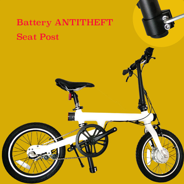 Anti Theft Battery Secure Seat Post Clamp Lock Buckle