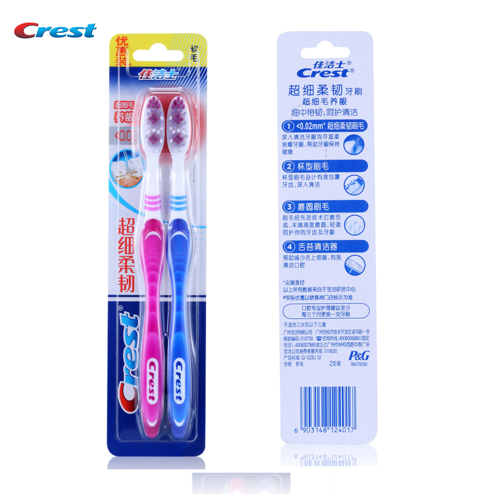 Crest Soft Bristles Nanometer Toothbrush Deep Clean Antibacterial Gum Care Couple Tooth Brush 2 pieces/pack image