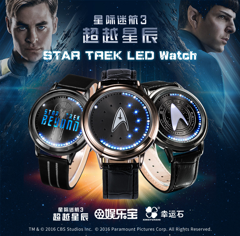 STAR TREK Models Spock Starfleet Spock LED waterproof touch screen watch hot tv series Christmas Gift 1