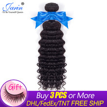 Jarin Indian Human Hair Bundle Deal Deep Wave 1 Piece Remy Hair Weave Long Length 28 30 32 Inch Hair Extensions Natural Black(China)