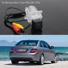 Для Mercedes Benz C Class W204 2007 ~ 2014 Реверсивный Резервное копирование Камера/автомобильная Стоянка Камеры/Камера Заднего вида/HD CCD Ночного Видения