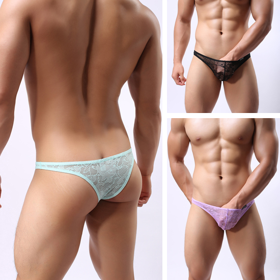 Online Buy Wholesale tight underwear for men from China tight ...