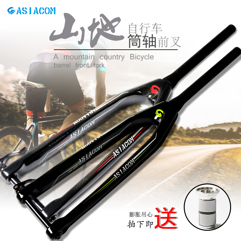 2018 ASIACOM Climb / 20in front fork mountain bike Straight tube 1-1/8 MTB carbon fork Bicycles Conical tube 1-1/2 carbon forks стоимость