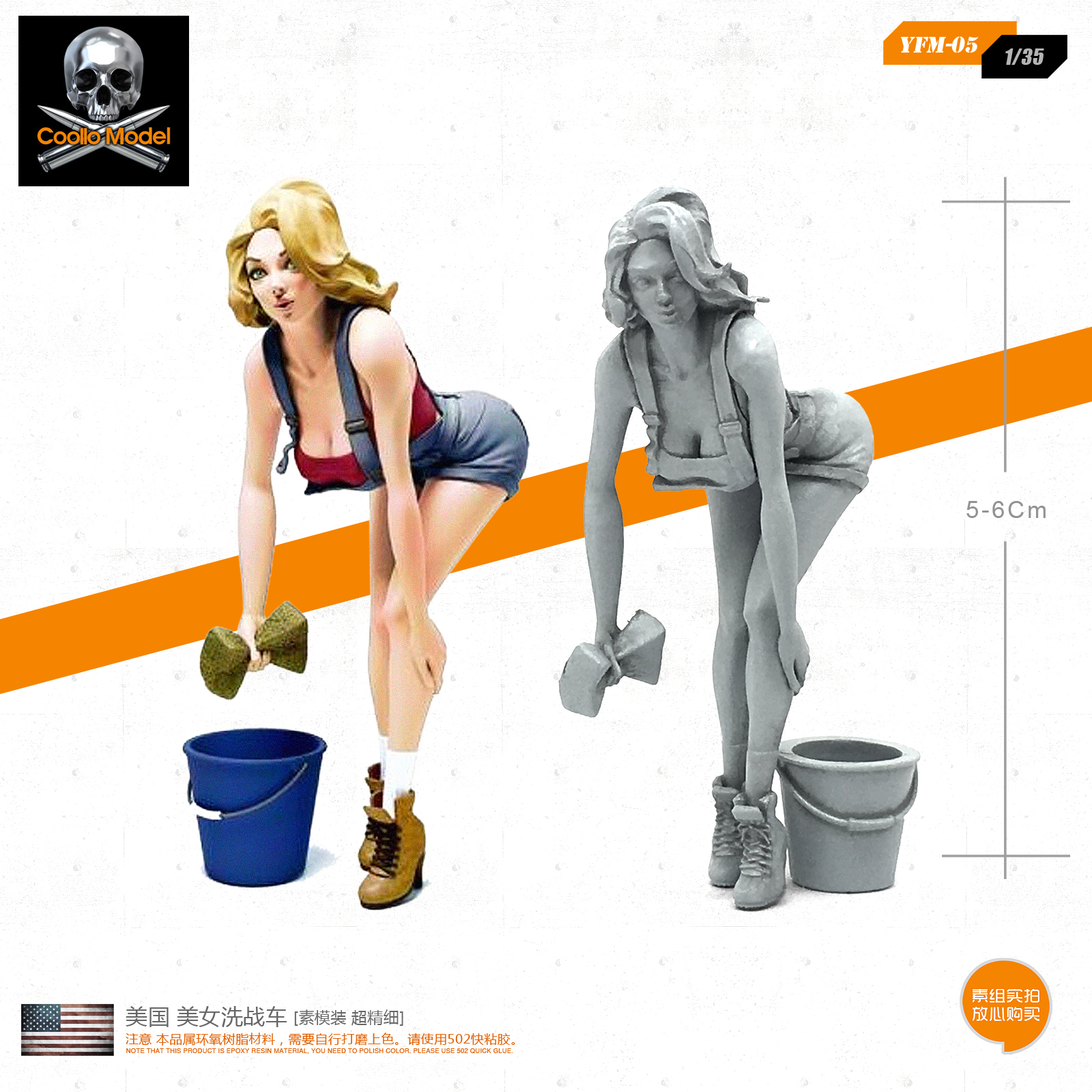 1/35 Resin Figure Kits  American Beauty Washing Vehicle Resin Soldier Colorless And Self-assembled YFM-05