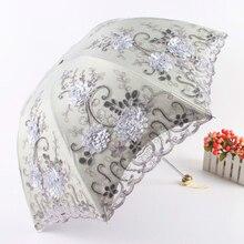 1PC Lace Double Layer Plastic anti UV Sun Parasol Folding 3D Flower Embroidery Multi color Umbrella FPW9106 2