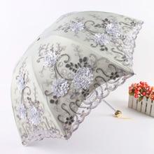 1PC Lace Double Layer uv Sun Parasol พับ 3D ดอกไม้เย็บปักถักร้อยหลายสีร่ม FPW9106 2