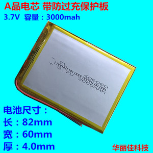 Built in 3.7V polymer lithium battery 406080 patriot M608 tablet M60 M603