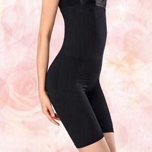 Image 3 - High Waist Body Shaper Panties seamless tummy Belly Control Waist Slimming Pants Shapewear Girdle Underwear Waist Trainer 104