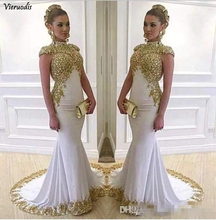 Gorgeous Gold High Neck Prom Dresses Mermaid Girls Sleeveless Charming Evening Luxurious Party With Sequins