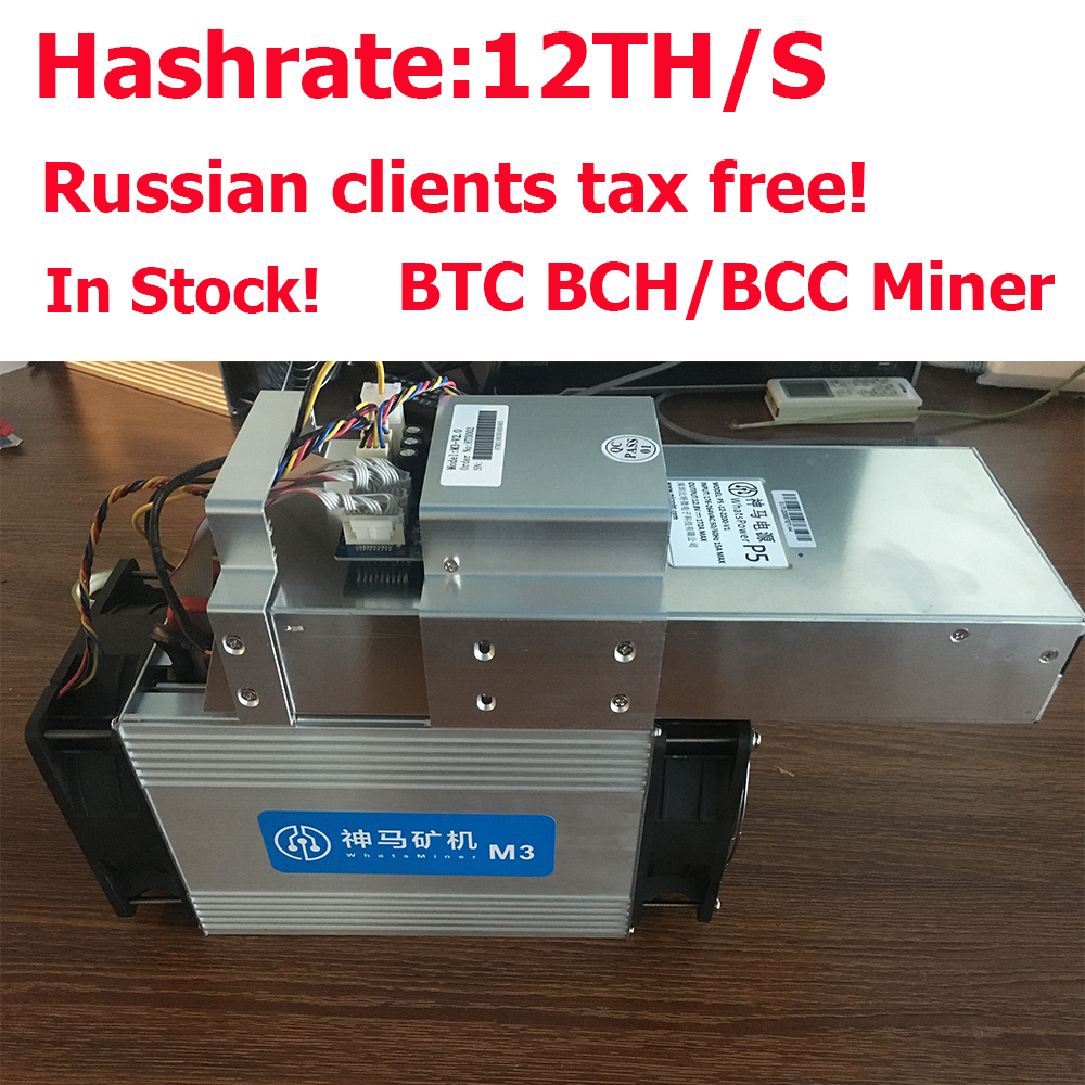 BCH BCC/BTC Miner newest Asic Bitcoin Miner WhatsMiner M3 12 13TH/S better than Antminer S9 with P5|Block Chain/Miner| |  - title=