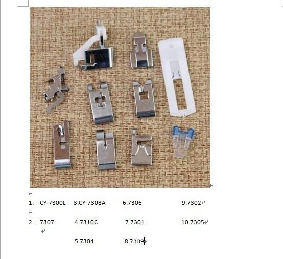 Household multifunctional presser foot suite 10 has mounted crimp entrance zipper 10 sets