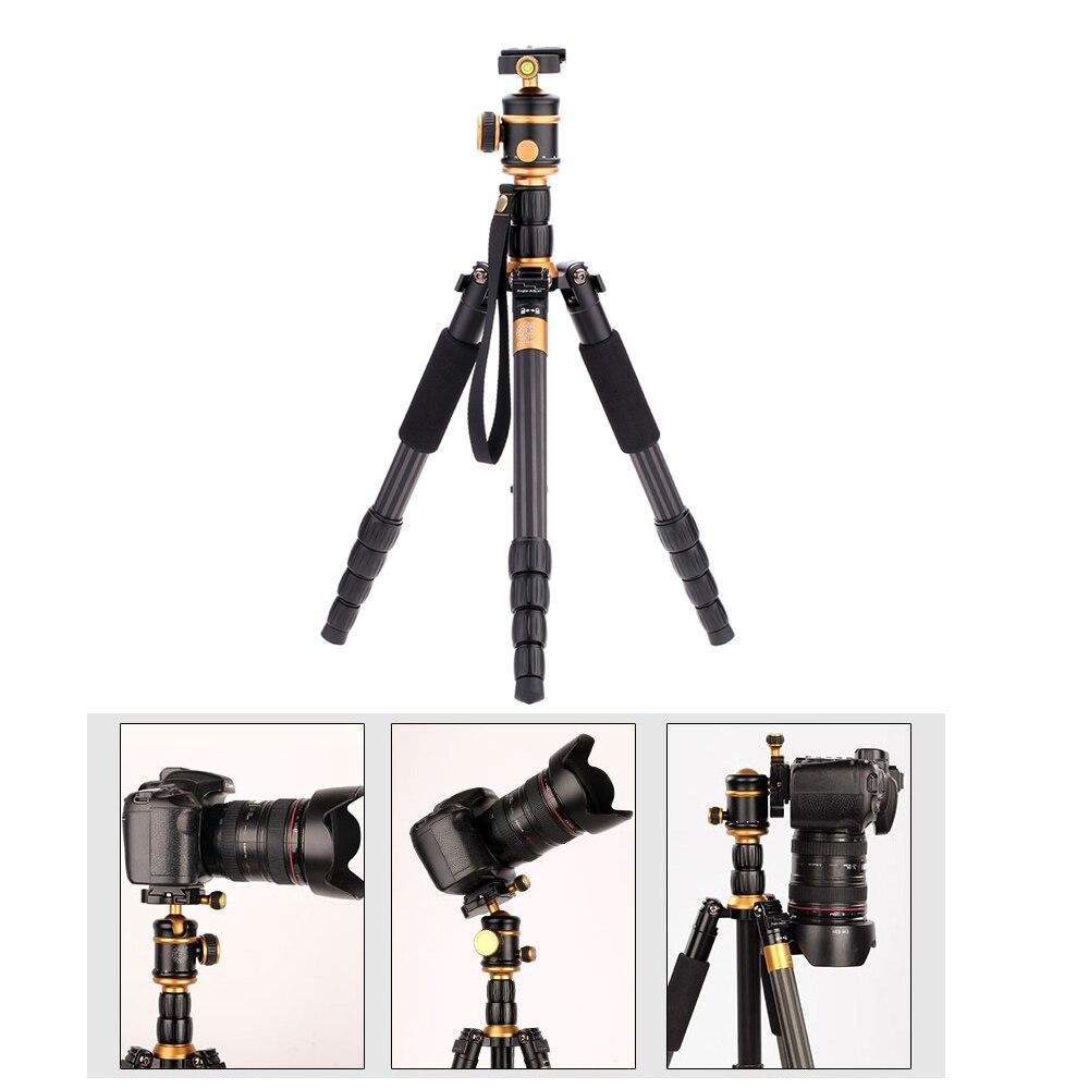 Q666C 2018 HOT Satış QZSD Q888C Professional Fotoşəkil - Kamera və foto - Fotoqrafiya 5