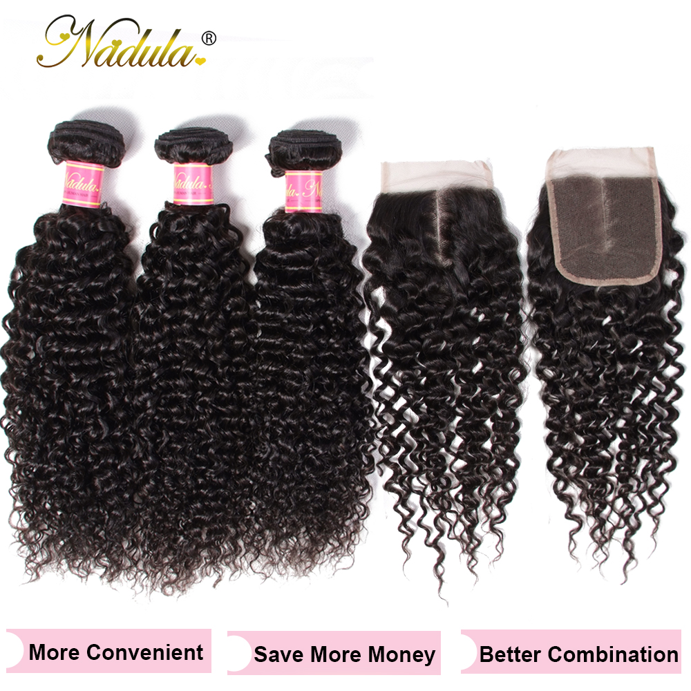 Nadula Hair 3 Bundles With 2Pcs Closures  Curly Hair With Closure 100%   With Lace Closure 3