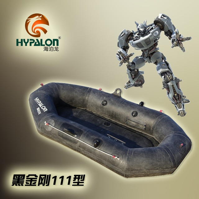 US $740 0  Inflatable dinghy kayak fishing boat drifting thickened hard  bottom rubber boats military Haibo Long 111 Rowboat-in Rowing Boats from