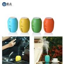 Lemon Office Ultrasonic USB Humidifier Portable Cup Mini Night Light 180ML Cool Mist Car Air Purifier