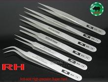 Японские RH пинцеты, 1 набор, 6 шт., высокоточные супержесткие антикислотные пинцеты для ремонта часов, птичьего гнезда и т. д., мелкие предметы