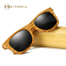Kithdia Men Zebra Polarized Natural Wood Sunglasses Handmade and Support DropShipping / Provide Pictures #KD015