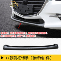 Auto parts ABS Chrome Carbon fiber Front Grille Around Trim Racing Grills Trim Car styling fit For Mazda3 Axela 2017