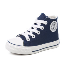White High Solid Fashion Children Shoes