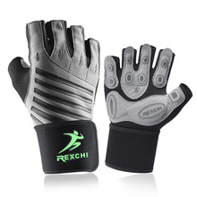 Fitness Gym Glove Men & Women Anti-Slip Silicone Grip Padded