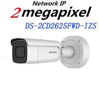 HiKvision New Released H 265 IP Camera 2MP WDR Vari Focal Bullet Network Camera DS 2CD2625FWD