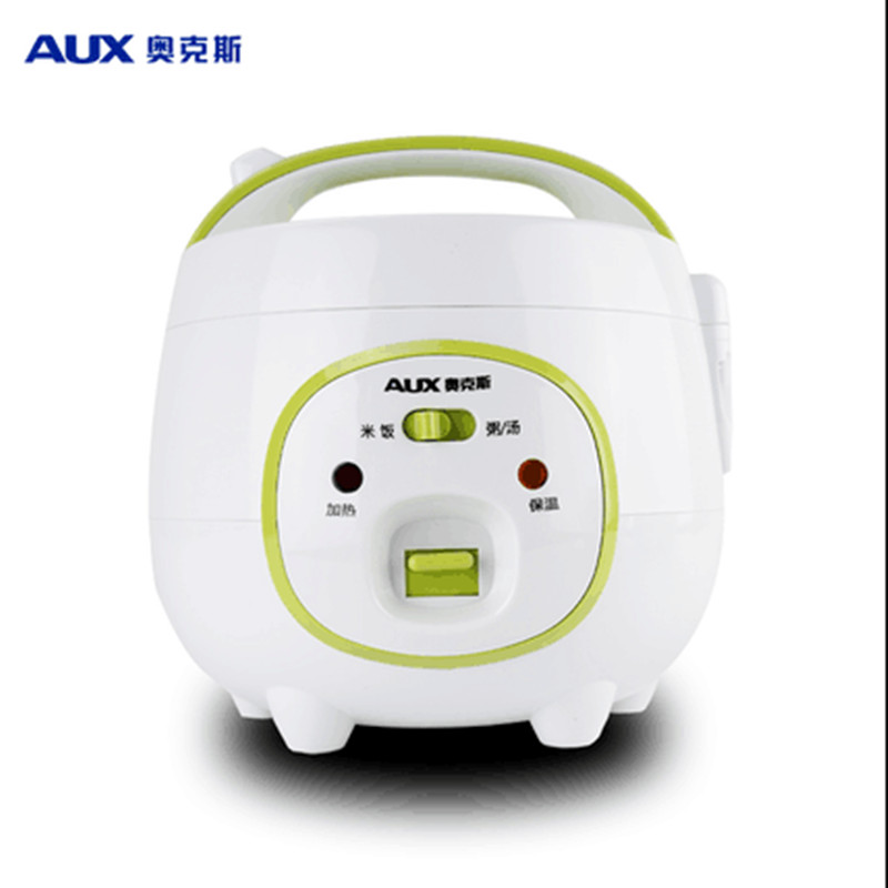 220V AUX 1.6L Mini Portable Electric Rice Cooker Cute Outlook Non-stick For 1-2 People Easy Operation Suitable For Travel black fashion midea home appliances electric rice cooker multicooker 24 hours preset non stick pot digital electric multi cooker