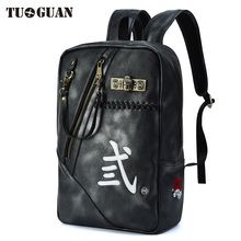Chinese Luxury Design Fashion Men Women PU Vintage Backpack Waterproof Leather Laptop Bag Back Pack Trend