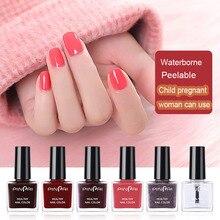 BearPaw Nail Art Polish 35 Colors 6ML Peelable Non-toxic Tear Peel Off Easy Clean Fast Finger Skin Liquid Gel