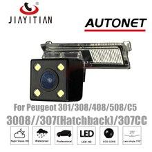 JIAYITIAN kamera tylna do Peugeot 301/308/408/508/C5/307 (Hatchback)/307CC 2013 ~ 2015 Night Vision CCD/kamera na tablicę rejestracyjną