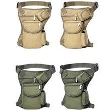 Открытый тактический Multi Функция холст талии ног пакет Multi al поясная сумка интимные аксессуары Альпинизм Езда карман