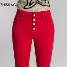 ZHISILAO 2018  Woman Jeans Skinny Jeans Denim Pants Pencil P