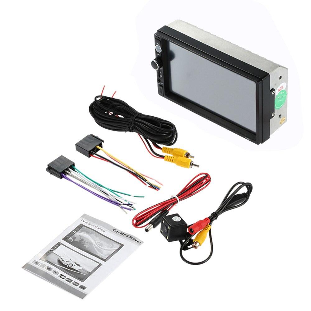 7010B DIN TF/USB MP5