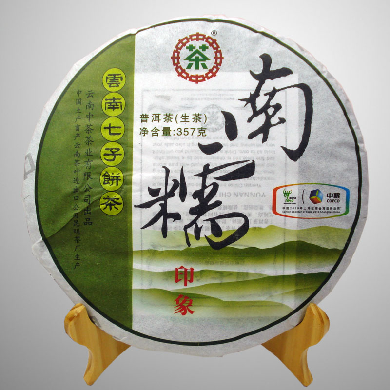 Tea font b health b font font b care b font the Chinese yunnan puerh 357g