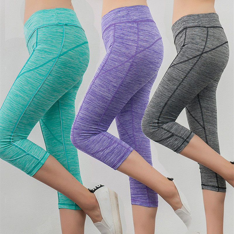 The new high quality 2017 European and American fashion tall waist leggings 7 minutes of exercise leggings fitness