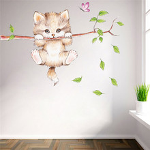 cute cat butterfly tree branch wall stickers for kids rooms home decoration cartoon animal wall decals diy posters pvc mural art(China)
