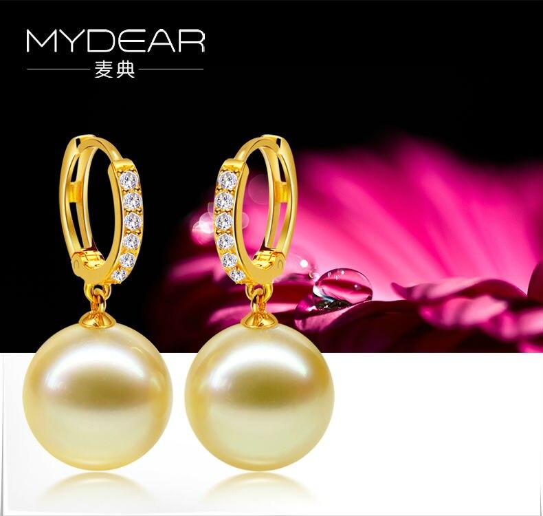 pearl earring 11