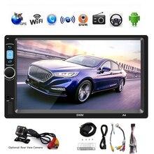 2 Din Android 8,1 автомобильный MP5 плеер 7 «сенсорный экран gps Navi FM радио WiFi Bluetooth 1 Гб 16 Гб мультимедиа стерео видео плеер SWM A4
