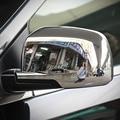 Автомобильный Стайлинг для Dodge Journey Jcuv для Fiat Freemont 2012 2013 2014 2015 ABS Хромированная накладка на зеркало заднего вида 2 шт