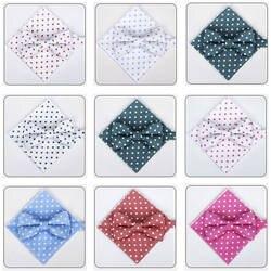Для мужчин Винтаж горошек Боути платок Свадебный галстук-бабочку Pocket Square Set Новый BWTYF0247