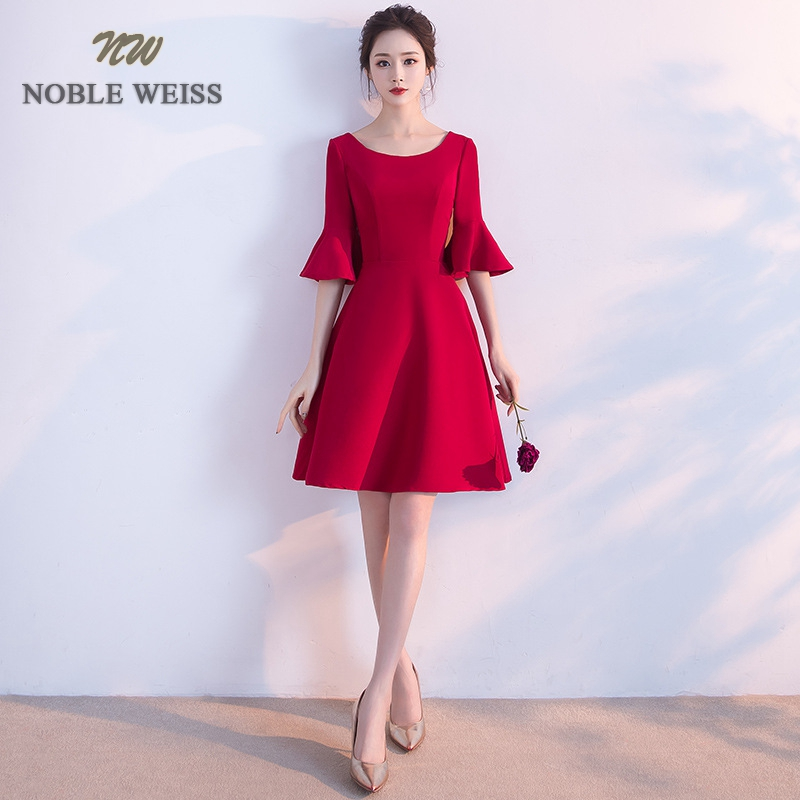NOBLE WEISS Elegant Dark Red O-Neck   Prom   Gowns Formal Evening Gown Short Satin   Prom     Dress   With Short Sleeves Free Shipping