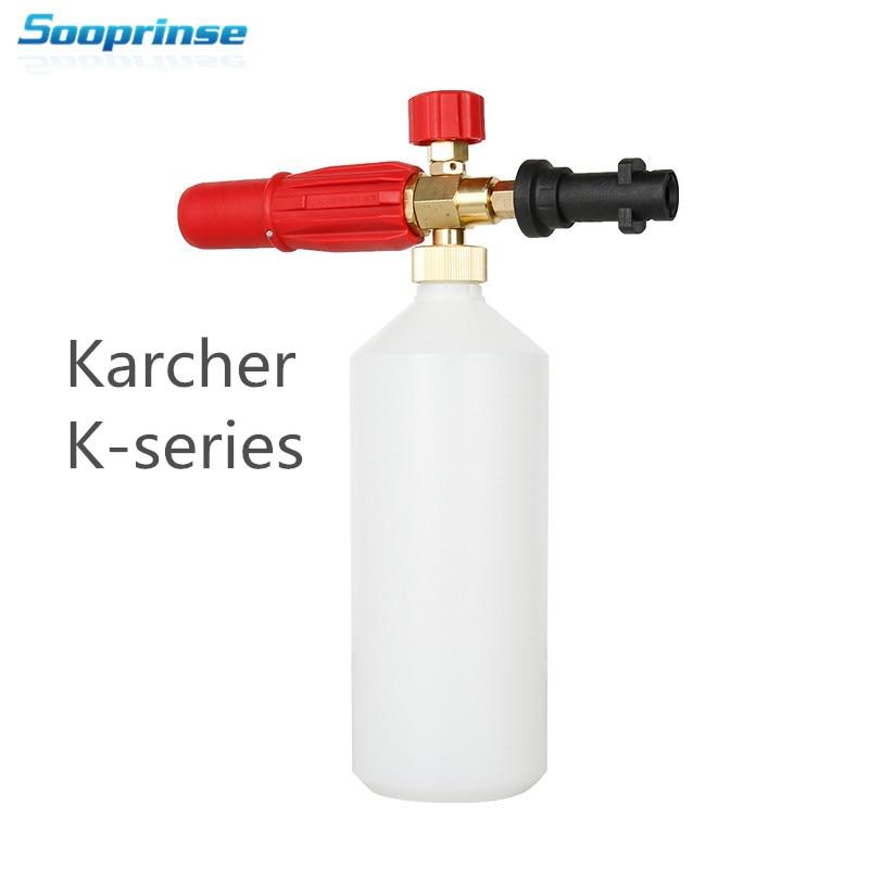 Foam Generator Foam nozzle Cannon Gun Tornador for Carcher Foam Lance for Karcher K Series High Pressure Washer Car cleaning