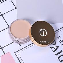 O.TWO.O Makeup Base Concealer Makeup Concealer Cream Oil-Con