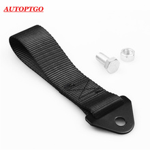 цена на Universal Black High Strength Trailer Front Rear Bumper Hook Tow Towing Strap Rope Tow Ropes For Car Racing JDM Honda Toyota Kia