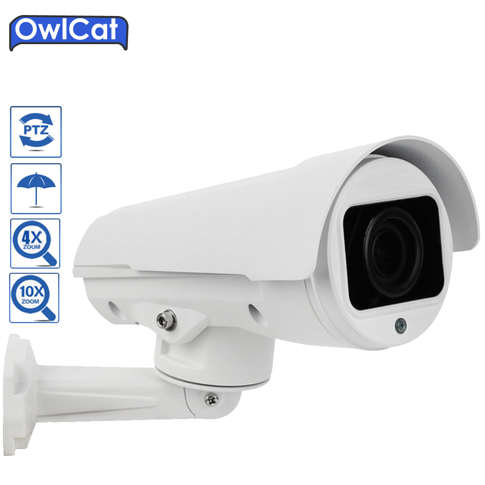 Full HD Sony 1080P 2MP/4MP PTZ IP Camera Outdoor 4X/10X Zoom Auto Focus Lens Network Security CCTV Wired Camera IR CUT Onvif P2P