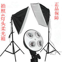 Фотография Box фотостудия комплект оборудования 4 лампы софтбокс фотографии свет студии огни 2 м держатель Студия комплект CD50